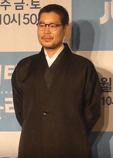 Yoo Jae-myung South Korean actor