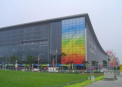 2008 Fencing Hall of the National Convention Center 2.JPG