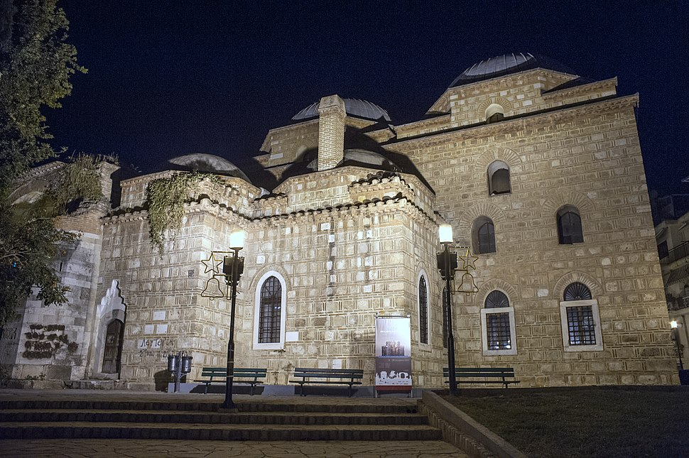 20121019 Alaca Imaret Thessaloniki Greece 1