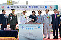 2013. 9. 천왕봉함 진수식 Rep. of Korea Navy ROK Ship Chunwangbong Launching Ceremony (9736073420).jpg