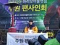 20131206 주원 팬 싸인회.jpg