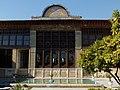 201312 iran Shiraz 18 (12475133675).jpg