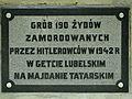 2013 New jewish cemetery in Lublin - 20.jpg