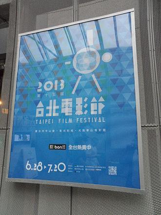 Taipei Film Festival - Image: 2013 Taipei Film Festival