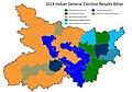 2014 Indian General Election Results, Bihar.jpg