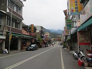 Nanzhuang Rural township