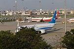 201609 B-5382 at Shanghai Hongqiao Airport.jpg