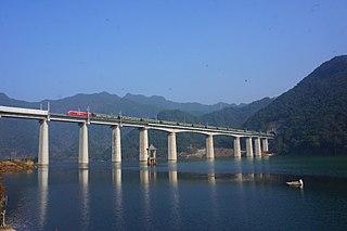Jiujiang–Quzhou railway Railway line between Zhejiang and Jiangxi