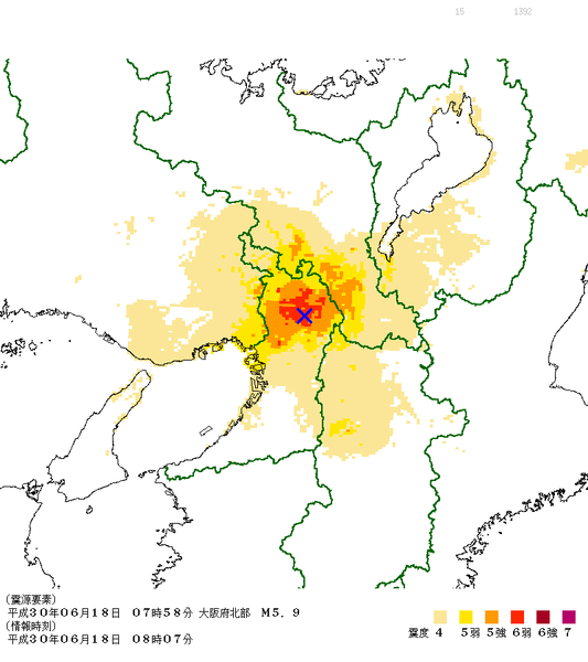 ファイル:2018 Osaka earthquake Map1.png