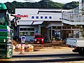 2018 Western Japan flood damage Hiroshima prefecture P7096761 (42392962055).jpg