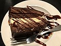 2019-04-26 00 07 35 A slice of chunky chocolate mousse cake from the Amphora Diner in Herndon, Fairfax County, Virginia.jpg