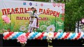 "2021-06-13 Peledysh payrem (Mari ""Flower Festival"") 37.jpg"