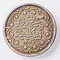 20 Piastres 1270 Abdülmecid I (rev)-8468.jpg