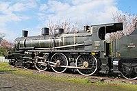 230-D-9 Noyelles-c.jpg
