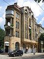 24 Bandery Street, Lviv (01).jpg