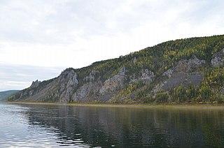 Kirensky District District in Irkutsk Oblast, Russia