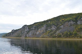 Kirensky District - On the Lena River, Kirensky District