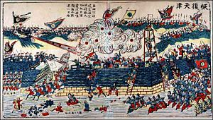 Battle of Tientsin - In this nianhua, created by an anonymous artist who did not view the event, there is a depiction of the Boxers bombarding Tianjin in June 1900, and Dong Fuxiang's Muslim troops attacking the British Admiral Seymour and his expeditionary force.