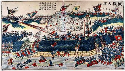 The Boxers bombarded Tianjin in June 1900, and Dong Fuxiang's Muslim troops attacked the British Admiral Seymour and his expeditionary force. 3090 recapture lg.jpg