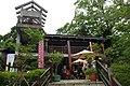 315, Taiwan, 新竹縣峨眉鄉湖光村 - panoramio (23).jpg