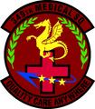 349 Medical Sq emblem.png