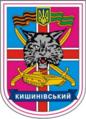 354-й навчальний механізований полк.png