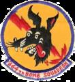 364th Bombardment Squadron - SAC - Emblem.png