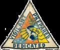 427th Bombardment Squadron - SAC - Emblem.png
