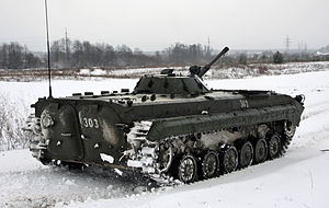467th Guards District Training Centre - A BMP-1 of the training centre, 2011