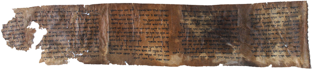 Part of the All Souls Deuteronomy, containing the oldest extant copy of the Decalogue. It is dated to the early Herodian period, between 30 and 1 BC. 4Q41 2.png