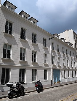 4 rue de Chevreuse, Paris 6e.jpg