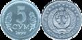 5 сўм UZ 1999.png