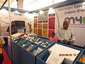 5th Agro Tech Bangladesh, 28-30 May, 2015 at Basundhara International Convention City, Dhaka 24.JPG