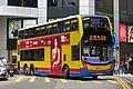 6519 at Pedder St, Queen's Rd C (20190128104345).jpg