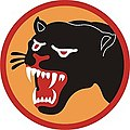 66th Infantry Division shoulder sleeve insignia.jpg