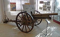 8 cm Feldkanone M 18.jpg