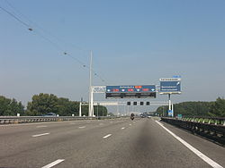 A29 Rotterdam.jpg
