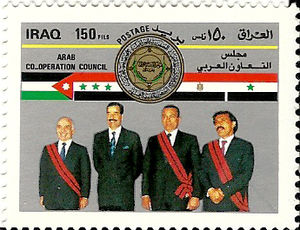 Hosni Mubarak - Iraqi stamp about the Arab Cooperation Council (ACC), founded 1989 by President Hosni Mubarak of Egypt, President Ali Abdullah Saleh of (North) Yemen, King Hussein of Jordan and President Saddam Hussein of Iraq