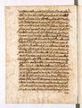 AGAD Itinerariusz legata papieskiego Henryka Gaetano spisany przez Giovanniego Paolo Mucante - 0136.JPG