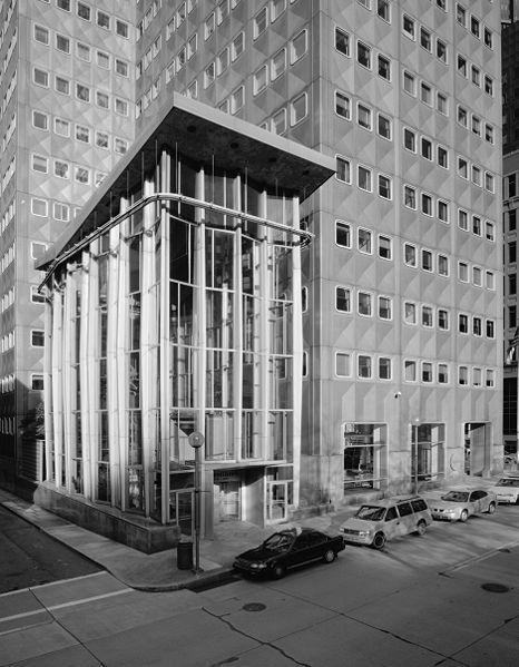 File:ALCOA Building Entrance (Pittsburgh).jpg