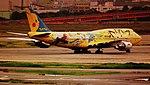 ALL NIPPON AIRWAYS BOEING 747-400D POKEMON LIVERY AT HANEDA AIRPORT TOKYO JAPAN JUNE 2012 (7413652672).jpg