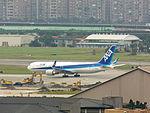 ANA B767-300ER at Taipei Songshan Airport 20121101b.jpg