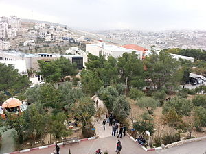 Al-Quds University - AQU campus and the Israeli West Bank barrier, 2013