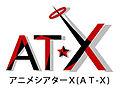 AT-X Logo.jpg