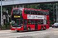 ATENU1619 at Admiralty Station, Queensway (20190503085405).jpg