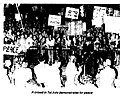 A crowd in Tel Aviv demonstrates for peace, 1978 (10729948063).jpg