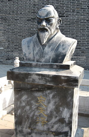 Shi Tianze - Statue of Shi Tianze in Zhengding, Hebei, China