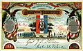 Admission Card to the 15th Banquet of the Society of the Army of the Tennessee at the Lindell Hotel, May 11, 1882.jpg