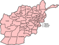Afghanistan provinces named.png