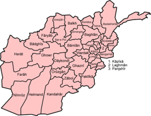 Provinces of Afghanistan - Afghanistan political map- provinces named.